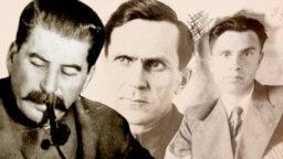 Иосиф Сталин, Варлам Шаламов и Андрей Пантюхов, коллаж