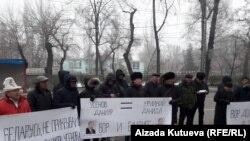 Беларустун Бишкектеги элчилигинин алдындагы акция.