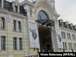 Palais Lumière la Evian