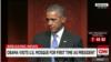 Obama məsçiddə çıxış edib