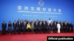 Չինաստան - «Ասիական քաղաքակրթությունների երկխոսություն» համաժողովի մասնակիցները, Պեկին, 15-ը մայիսի, 2019թ․