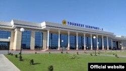 Здание Международного аэропорта Ташкента.