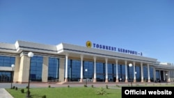 Международный аэропорт Ташкента.