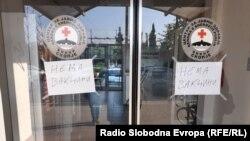 Здравствен дом Скопје, 10.11.2020