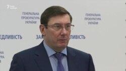 Луценко: ГПУ розглядає дві версії вбивства Вороненкова (відео)