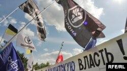 Эксперты ожидают от «Другой России» большей изобретательности в своих акциях