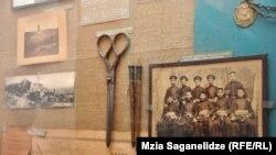 იოსებ გრიშაშვილის ბიბლიოთეკა-მუზეუმში დაცული ექსპონატები