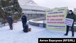 Акция за отставку министра здравоохранения Новосибирской области (Архивное фото)