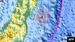 Japan--The massive 8.8 magnitude earthquake