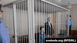 Суд над Севярынцам, Халіп, Марцэлевым