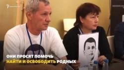 «У меня украли частицу тела»: крымчане просят ОБСЕ о помощи (видео)