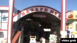 Tajikistan -- Market of 'Nazari nek', Bobojon Ghafurov, nothern part of Tajikistan