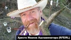 Христо Иванов Ашламинатора