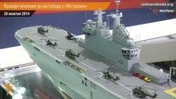 У листопаді Франція вирішить, чи передавати Росії «Містраль» (відео)