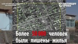 """""""Благоустройство"""" по-туркменски: снос домов без компенсации"""
