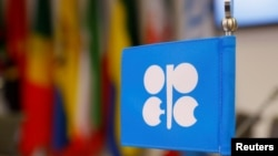 The logo of the Organization of the Petroleum Exporting Countries (OPEC) is seen inside their headquarters in Vienna.
