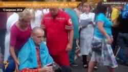 Поранених українських військових відправили на лікування до Литви