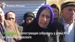 Силовики угрожают сжечь дома непокорных жителей Дербента