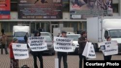 Пикет сторонников Айрата Дильмухаметова и Роберта Загреева в Уфе. Фото: http://crazy-t0m-blog.livejournal.com/4747.html