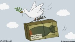 Ваша Свобода | Чи отримає Росія від Заходу нові санкції?
