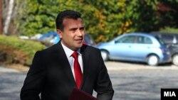 Архива - Зоран Заев.