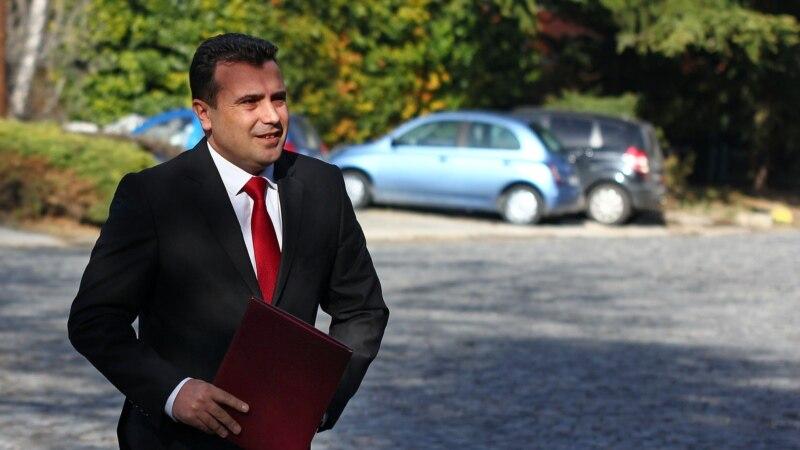 СДСМ  Иванов ќе биде писмено известен за мандатот