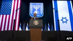 Israel -- US President Barack Obama speaks on US, Israel and Mideast relations at the Jerusalem Convention Center in Jerusalem, 21Mar2013