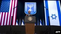 Israel -- US President Barack Obama speaks on US, Israel and Mideast relations at the Jerusalem Convention Center in Jerusalem, 21Mar2013