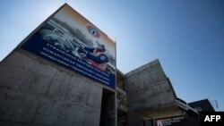 Российско-сербский гуманитарный центр в Нише.