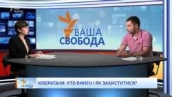 Україна є полігоном, де Росія випробовує сучасну кіберзброю – представник РНБО
