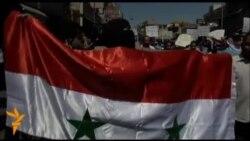Протести проти військового втручання в Сирію