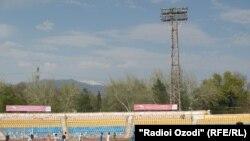 Варзишгоҳи марказии Душанбе
