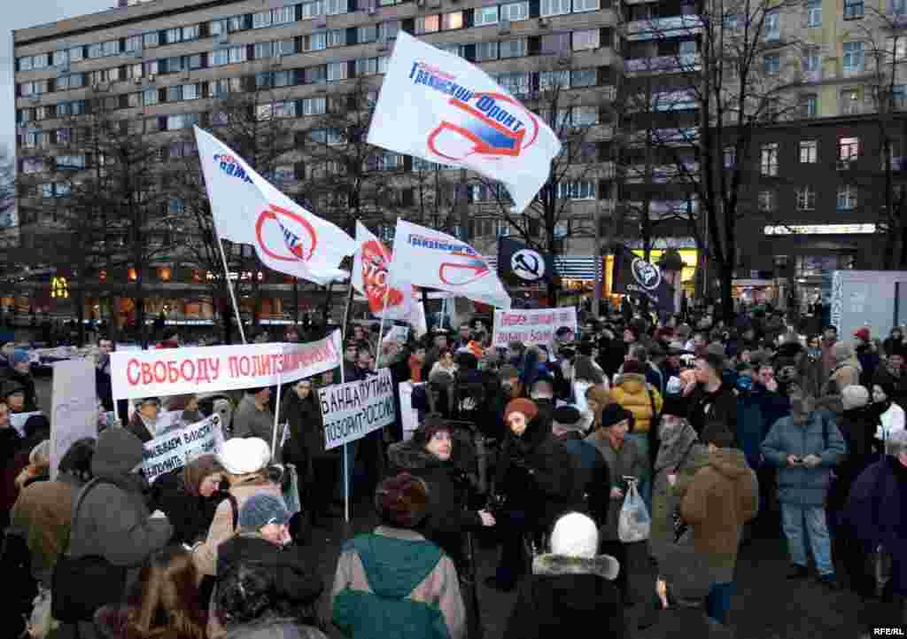 В Новопушкинском сквере собрались более ста человек.