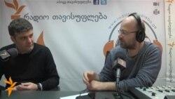 გიგა კობალაძე საავტორო უფლებების შესახებ