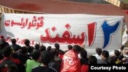 Живущие в Иране азербайджанцы отмечают День родного языка.