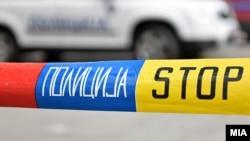 Илистрација - Полиција, полициска СТОП лента.