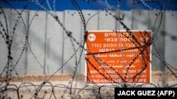 بخشی از دیوار حائل بین اسرائیل و کرانه باختری، در نزدیکی نابلس