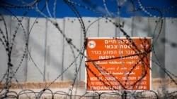 این سرزمین مال کیست؛ اسرائیلیان یا فلسطینیها؟
