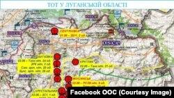 Важке озброєння проросійських сил на Луганщині. Дані ОБСЄ та СЦКК за початок червня 2019 року