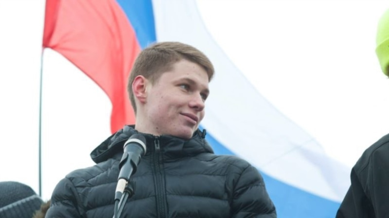 Russia Urged To Free Activist Jailed In Putin Effigy Case