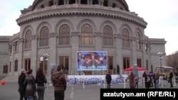 Организованный мэрией Еревана концерт на площади Свободы