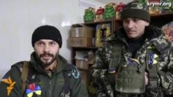 Військові привітали українців зі святами