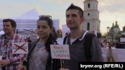 Главред «Украинской правды» Севгиль Мусаева и представитель Крым SOS во Львове Алим Алиев