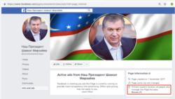 Facebook: Президент Шавкат Мирзиёевга оид саҳифани Москва бошқариб турган