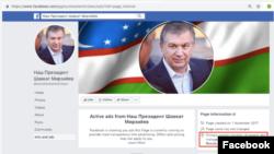 Facebook мана шу саҳифа ҳам Москва томонидан бошқарилганини маълум қилди.