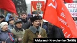Століття святкування Жовтневої революції. Донецьк, листопад 2017 рік