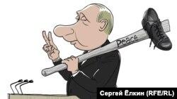 Рисунок Сергея Елкина