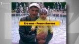 Жертвы аннексии Крыма: убитые и похищенные – 5 лет спустя
