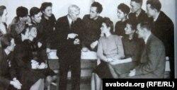 Са студэнтамі. 1945 год