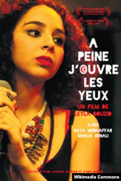 """Leila Bouzinin Tunis gənclərinin həyatından bəhs edən """"Mən gözlərimi açanda"""" filminin posteri"""